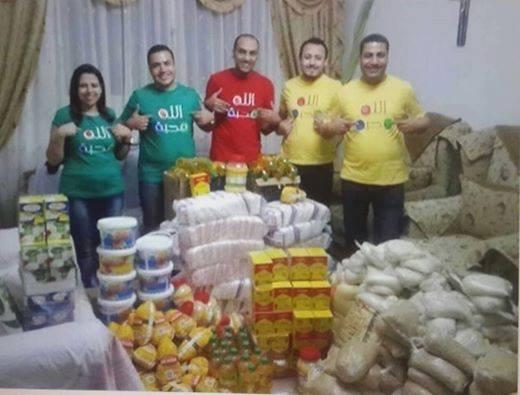 بالصور : اقباط مصر يجمعون شنطة رمضان للفقراء