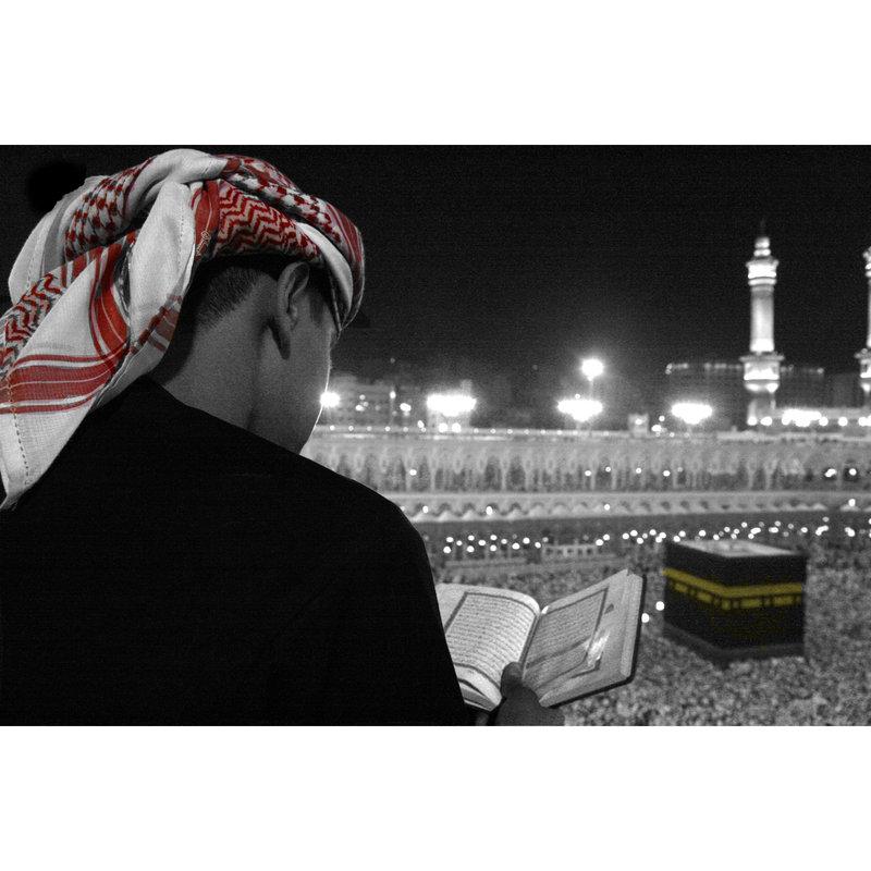 صور شهر رمضان الكريم الجزء الاول