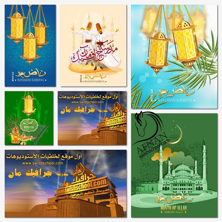 خلفيات مصابيح وليالي عربيه ساحره لتصاميم شهر رمضان eps ,jpg