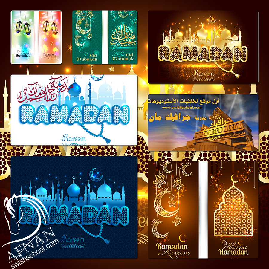 تحميل اجدد خلفيات وبنرات رمضانيه لتصاميم شهر رمضان الاسلاميه eps