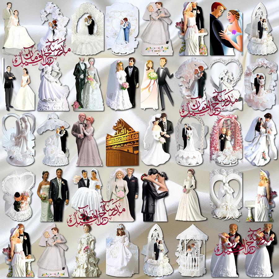 مقصوصات عرسان تورته العروسه لتصاميم الكروت - عريس وعروسه png