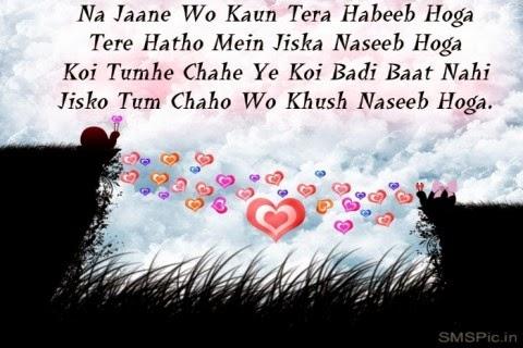 Love whatsapp status ��� ������ �����