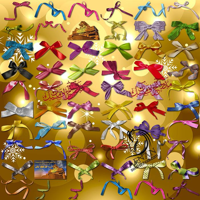 كليب ارت شرايط علب هدايا وفيونكات ملونه باشكال مختلفه لتصاميم الفوتوشوب png4