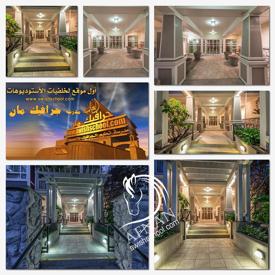 ستوك فوتو مدخل فندق فخم عاليه الجوده للفوتوشوب jpg