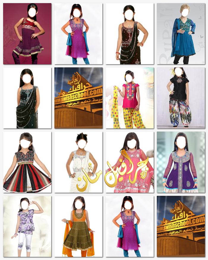 قوالب بنات صغار بالزي الهندي psd - قوالب تركيب لاستديوهات التصوير