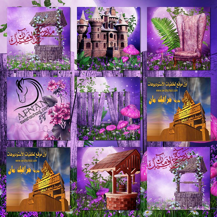 خلفيات استديو فانتازيا jpg , خلفيات الغابه البنفسجيه عاليه الجوده لتصاميم الفوتوشوب والاستديوهات