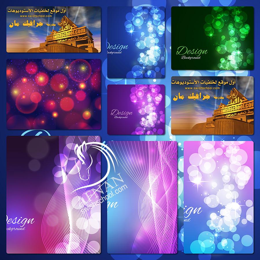 خلفيات جرافيك اضواء البوكا عاليه الجوده للايستريتور eps ,ai