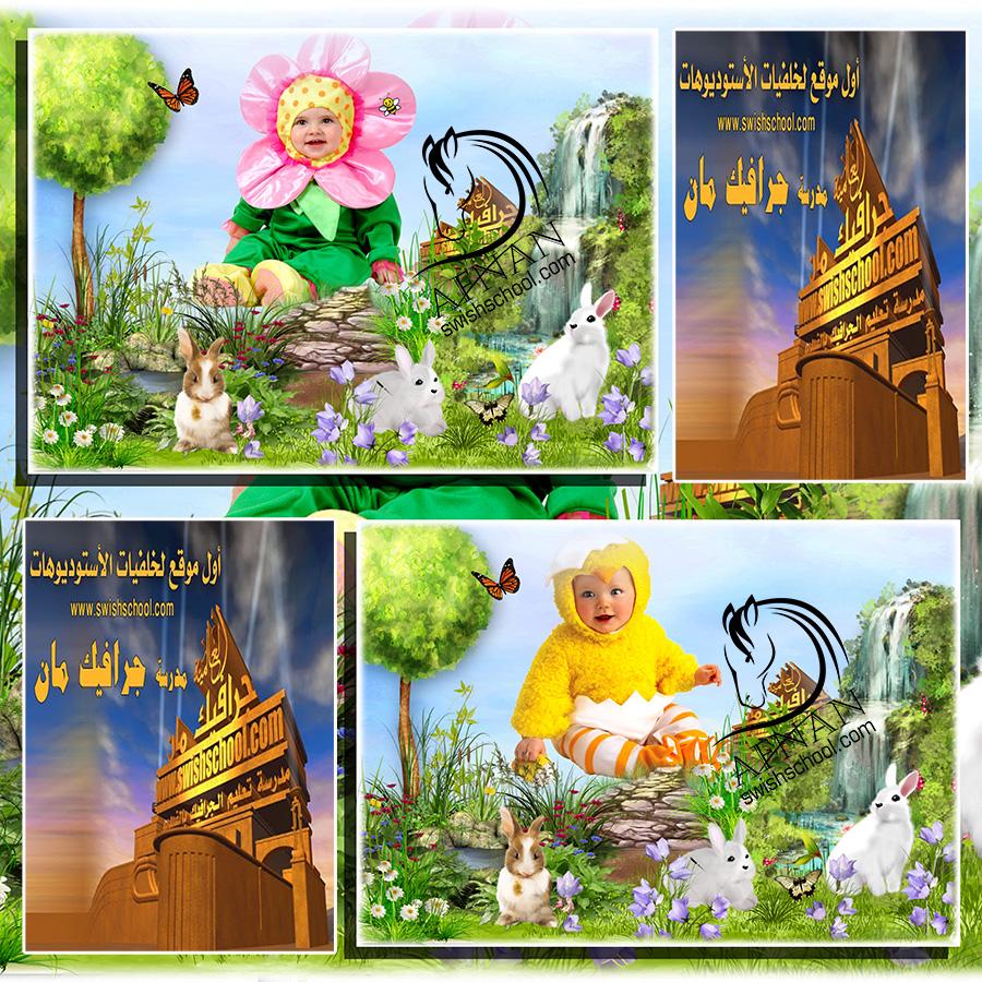 قالب مفتوح طبيعه خضراء مع ارانب للاطفال الصغار psd