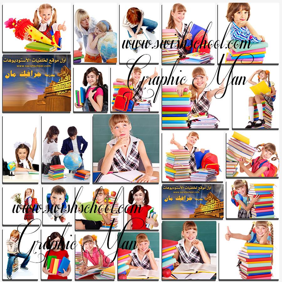 صور تلاميذ وطلاب عاليه الجوده لتصاميم المدارس jpg