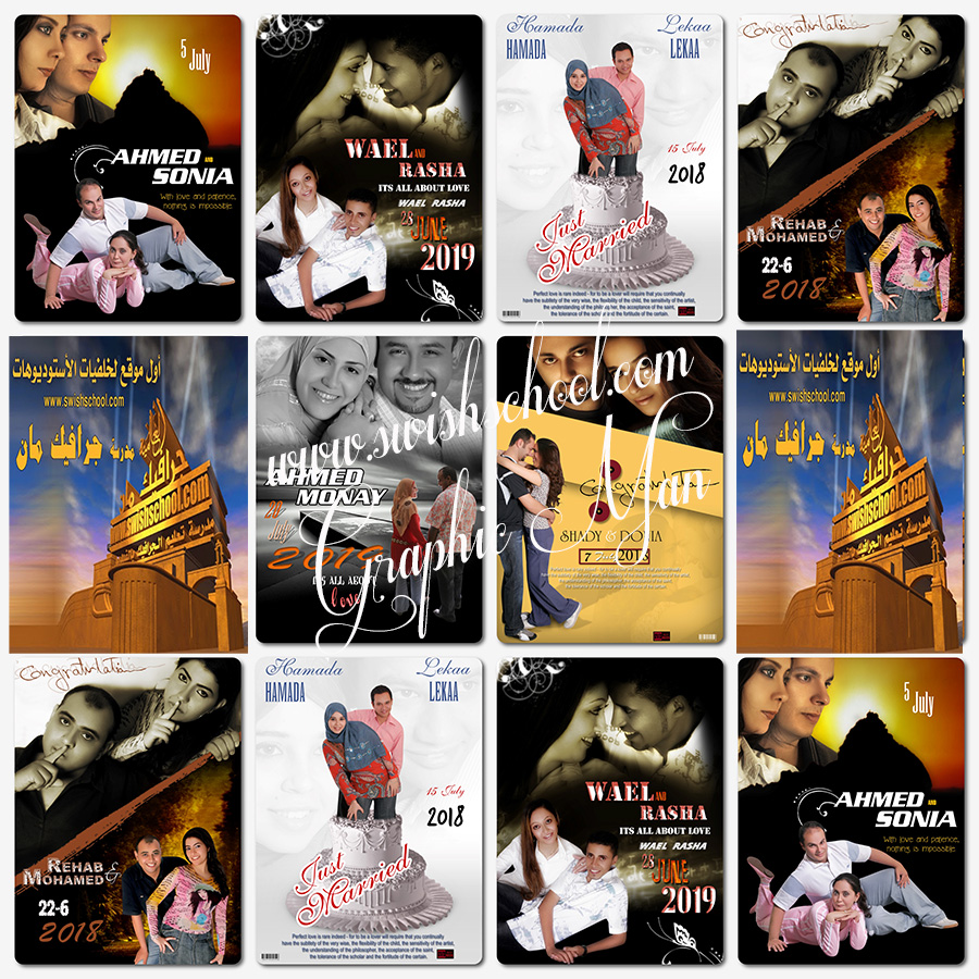 مجموعه من السجنتشر  بي اس دي - صور العرض للاستوديوهات psd