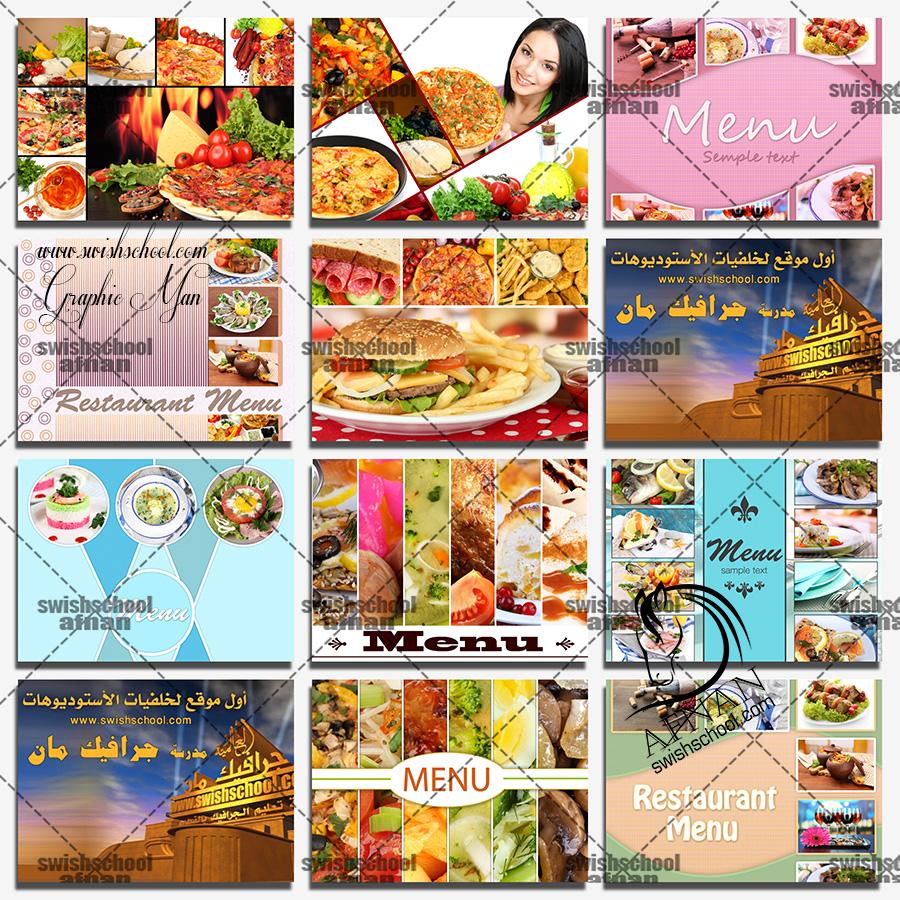 خلفيات تصميم منيو مطعم عاليه الجوده - صور لتصاميم الدعايه والاعلان jpg