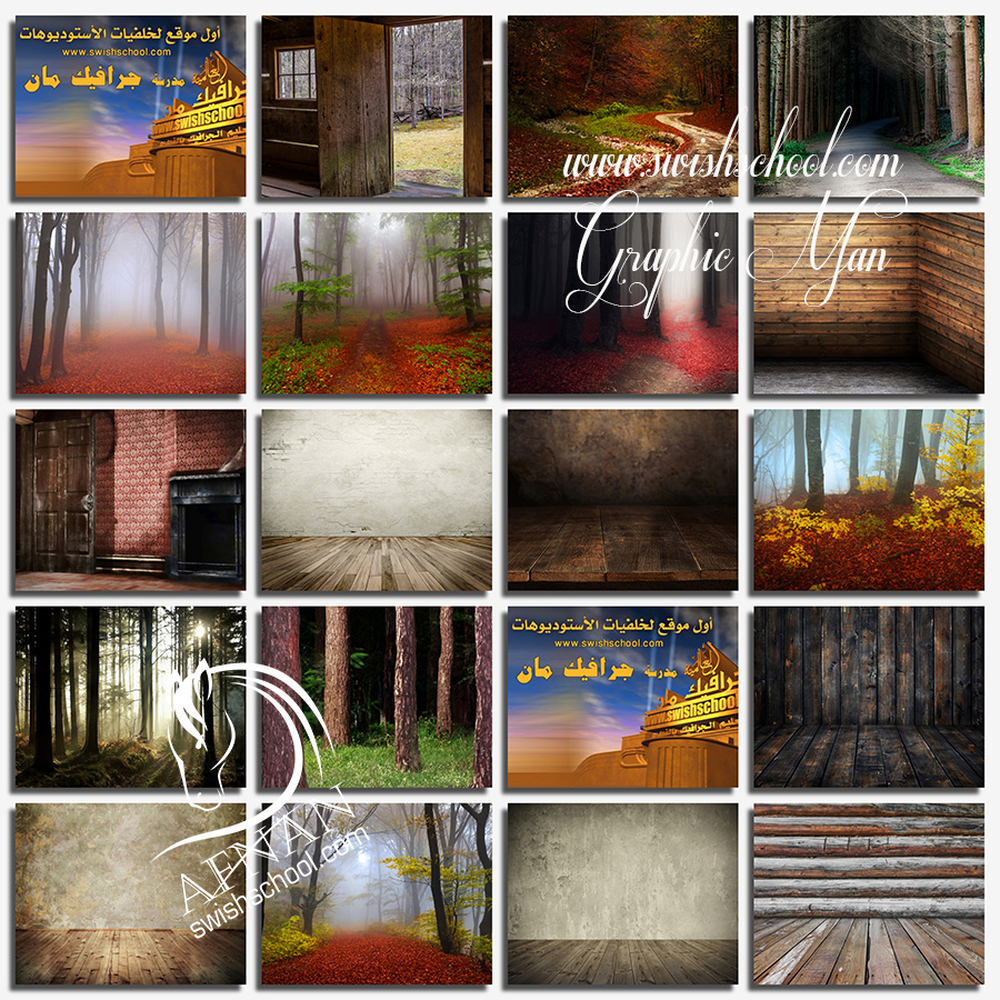 خلفيات اشجار وغابات وحجرات اكواخ قديمه لتصاميم الدمج في الفوتوشوب jpg
