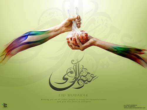 تصاميم اهداءات عيد الاضحى المبارك واتساب WhatsApp