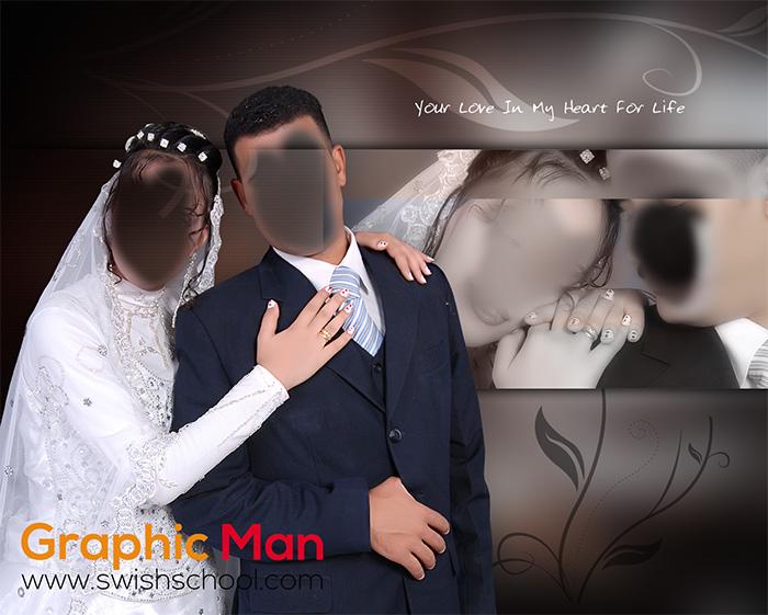 خلفيات الزفاف psd ليرات و تركيب عرايس - طبقات الدفعه الثالثه