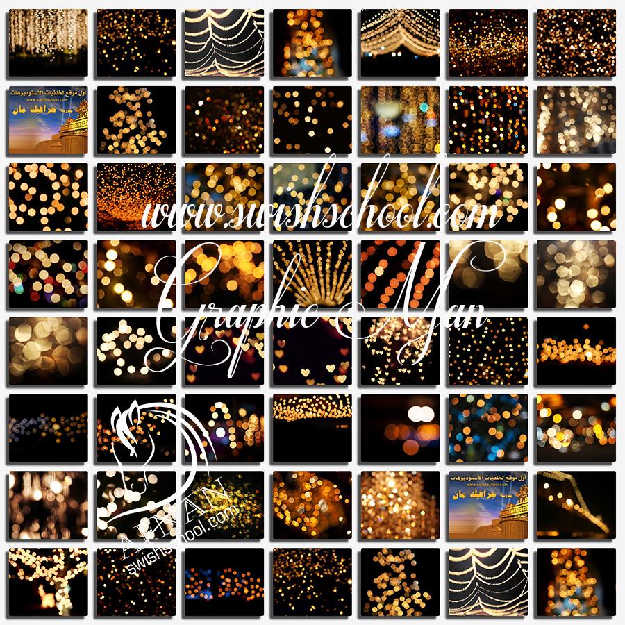 خلفيات اضواء البوكا الذهبيه عاليه الجوده لتصاميم المناسبات وصور الافراح jpg
