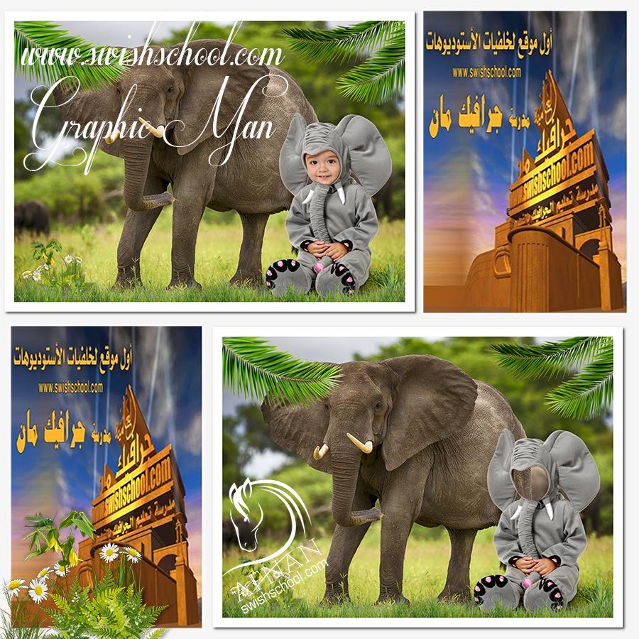 قالب تركيب طفل بزي فيل تنكري عالي الجوده لاستديوهات التصوير psd