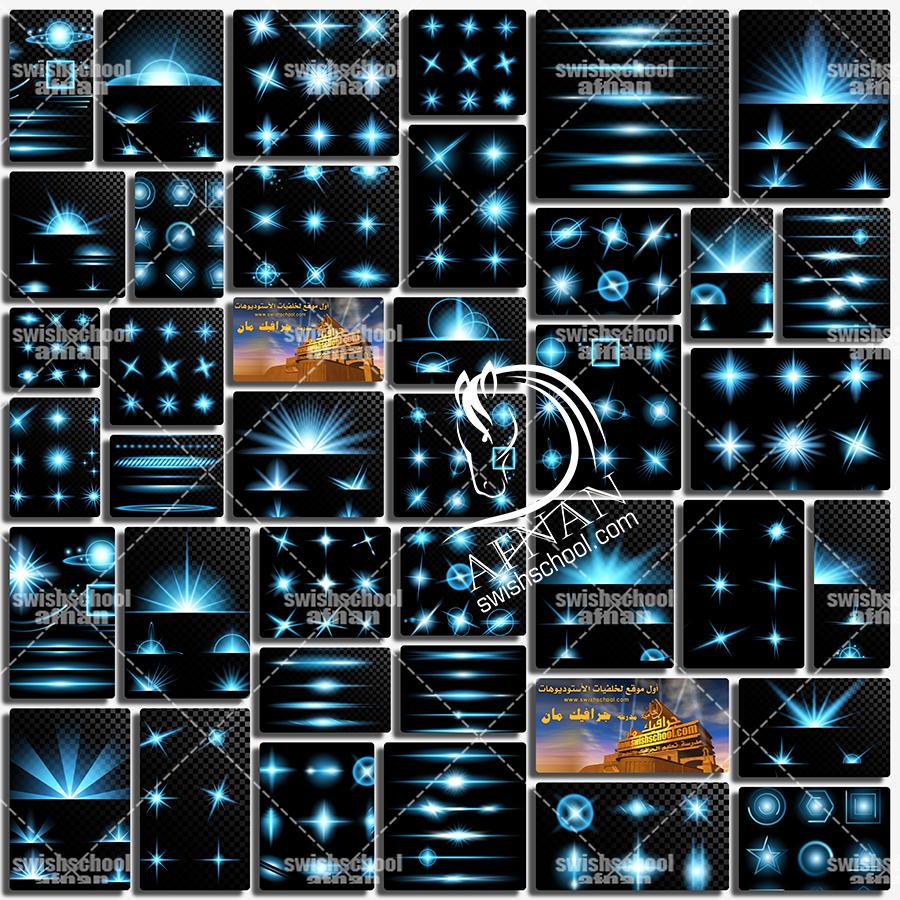 فيكتور جرافيك اضواء ونجوم زرقاء ساحره لبرنامج اليستريتور eps