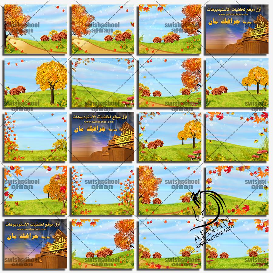 تحميل خلفيات فوتوشوب طبيعه خضراء مع ورق الخريف لتصاميم الاطفال jpg