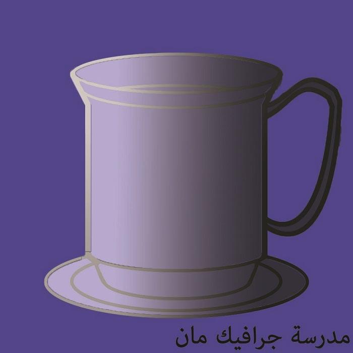تصميم كوب القهوة