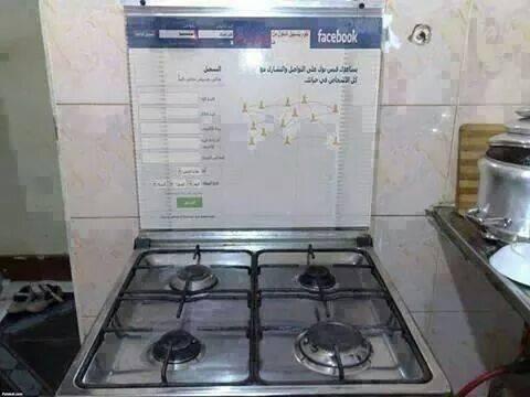 ������� ��� ��� ����� ������� �� ��� I cook ������ ������