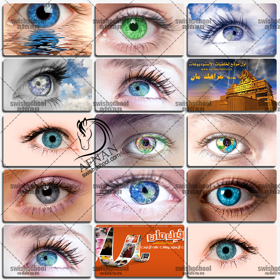 خلفيات عيون عاليه الجوده لتصاميم الدمج في الفوتوشوب jpg