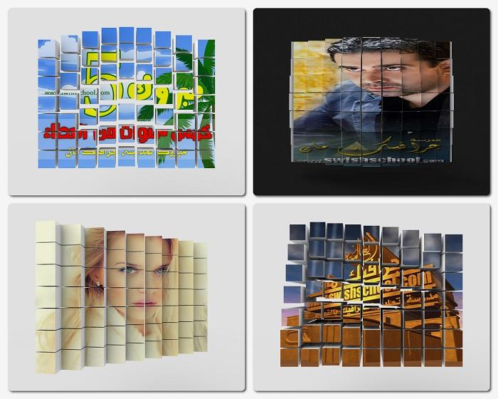 موك اب تقطيع الصور مكعبات ثلاثيه الابعاد 3D Mockup psd