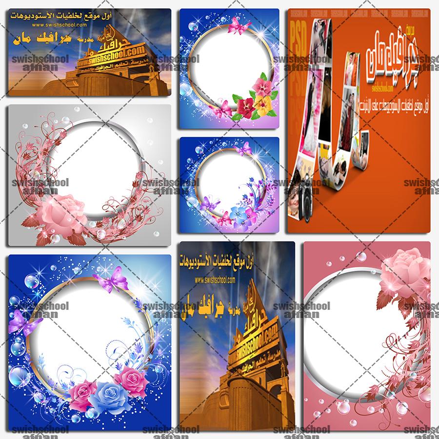 فيكتور جرافيك فريمات مع زهور وفراشات رومانسيه eps