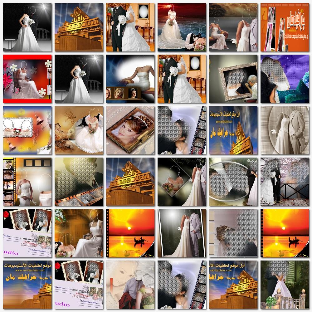 خلفيات زفاف واعراس مفتوحة للاستوديوهات المصريه  psd _ خلفيات وصور اعراس للتصاميم