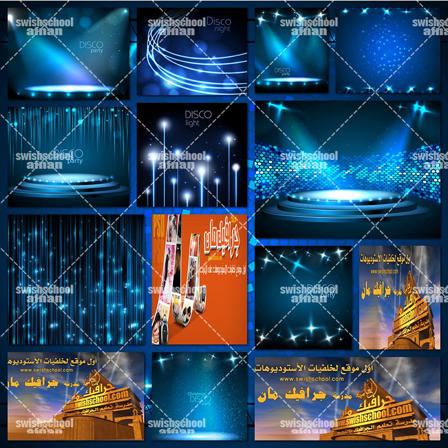 خلفيات فيكتور نيون ازرق eps - فيكتورات جرافيك ديسكو للتصميم