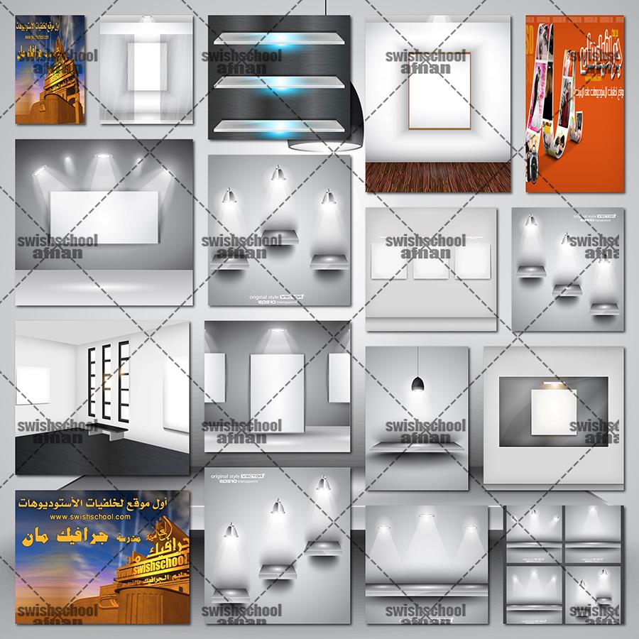 ارفف زجاجيه بيضاء مع اضائات سبوت لايت على الحائط للتصميم eps