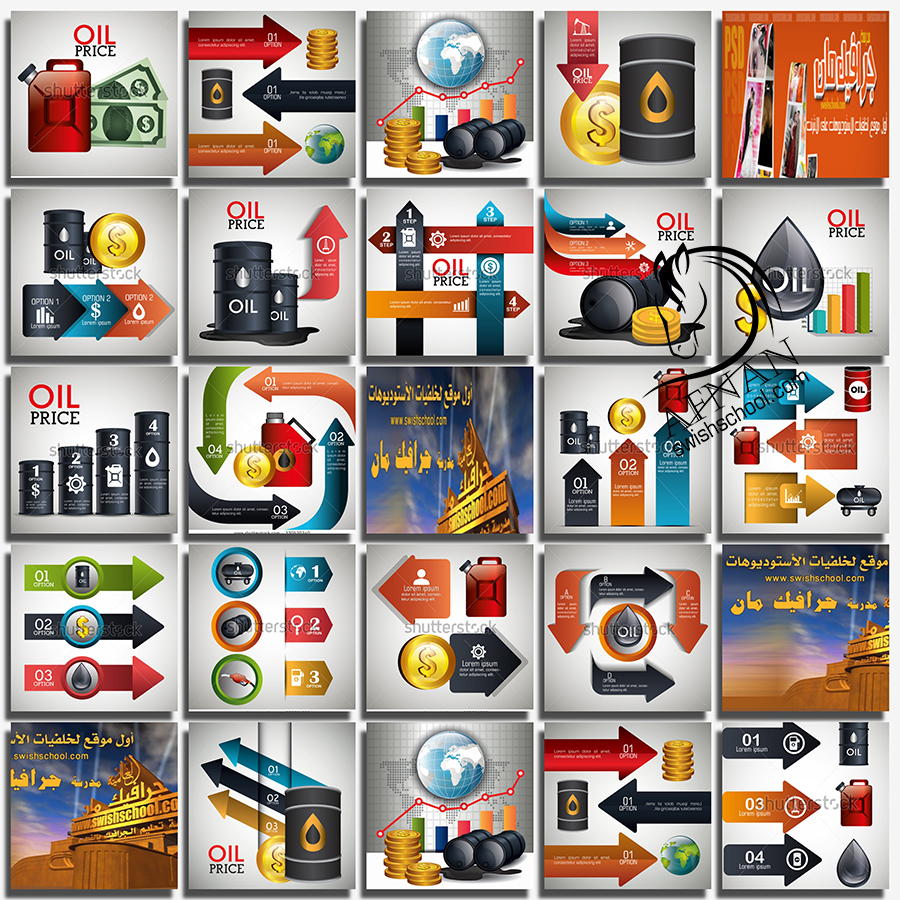 فيكتور انفوجرافيك عناوين اسعار البترول للدعايه والاعلان eps