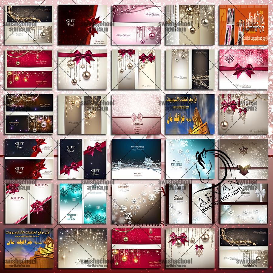 خلفيات كريسماس لامعه لتصاميم العام الجديد eps