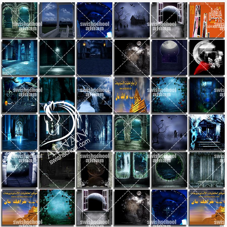 خلفيات جرافيك فانتازيا الليل والخيال jpg  - خلفيات استديو عاليه الجوده  (الجزء الاول )