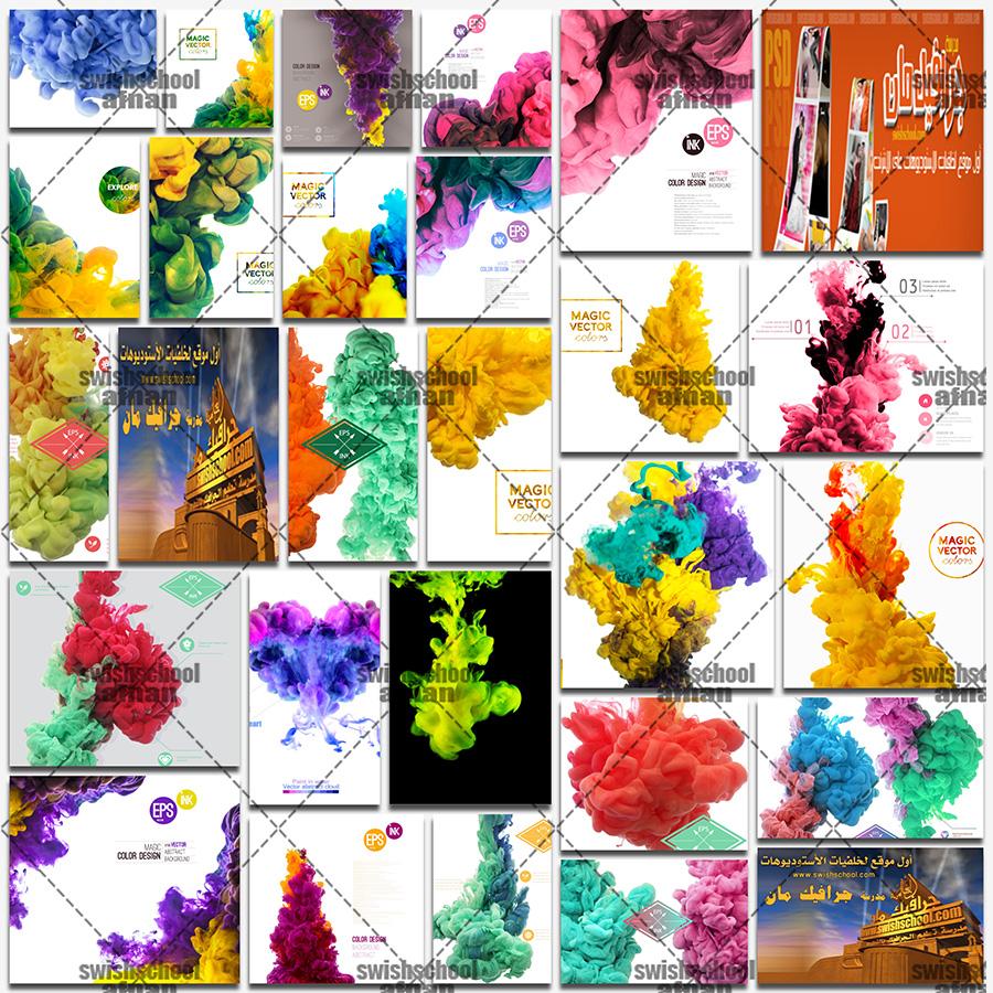 فيكتور سحب متدفقه بالوان خياليه عاليه الجوده eps  - ملفات Vector لبرنامج اليستريتور