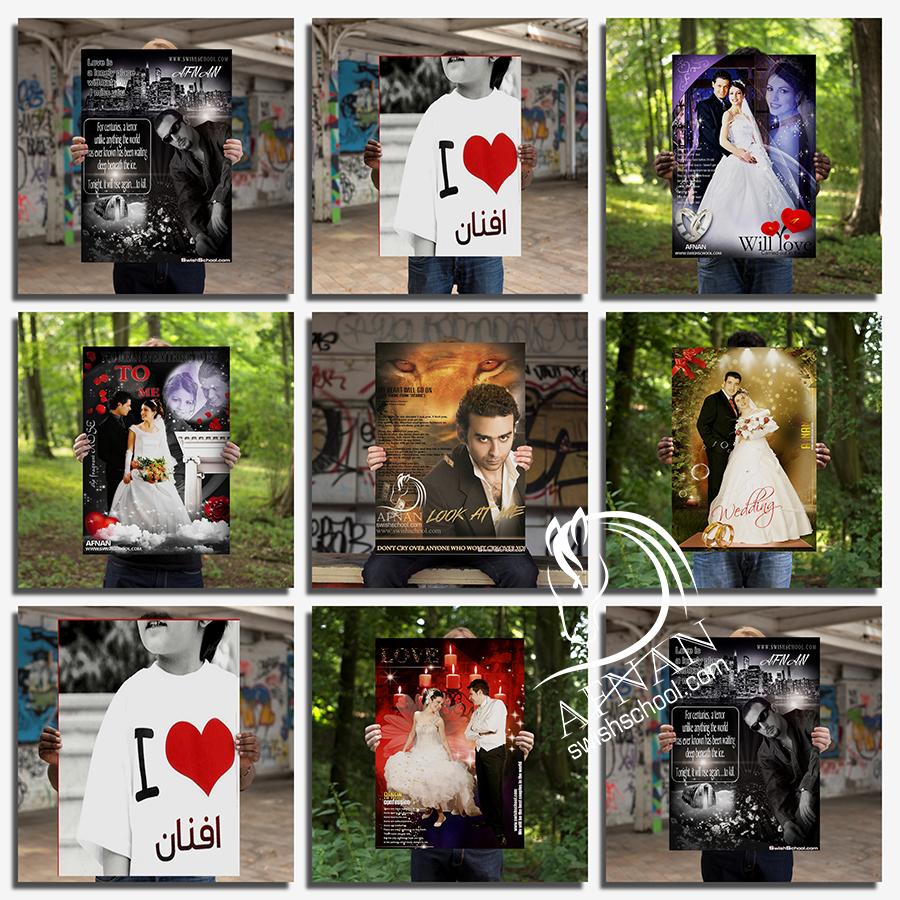 موك اب بوستر العشاق Posters Mockup psd