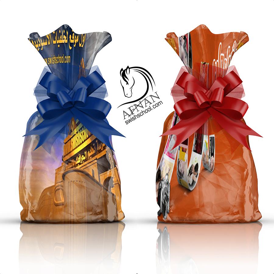 موك اب كيس تغليف هدايا Gift Bag Mockup