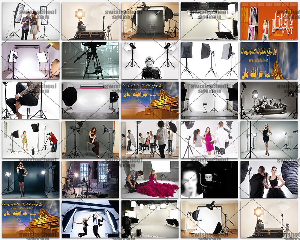 صور جلسات تصویر فوتوغرافی وادوات استودیوهات عالیه الجوده