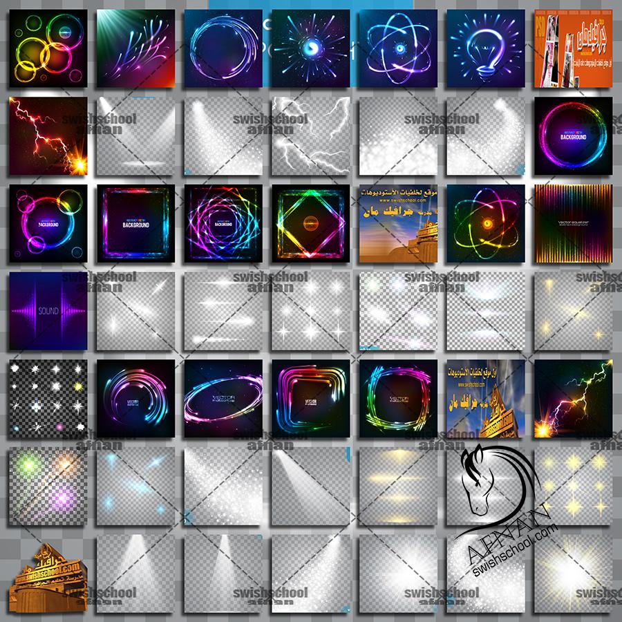 اروع تأثيرات العدسه والخلفيات والنجوم الضؤيه لبرنامج اليستريتور eps