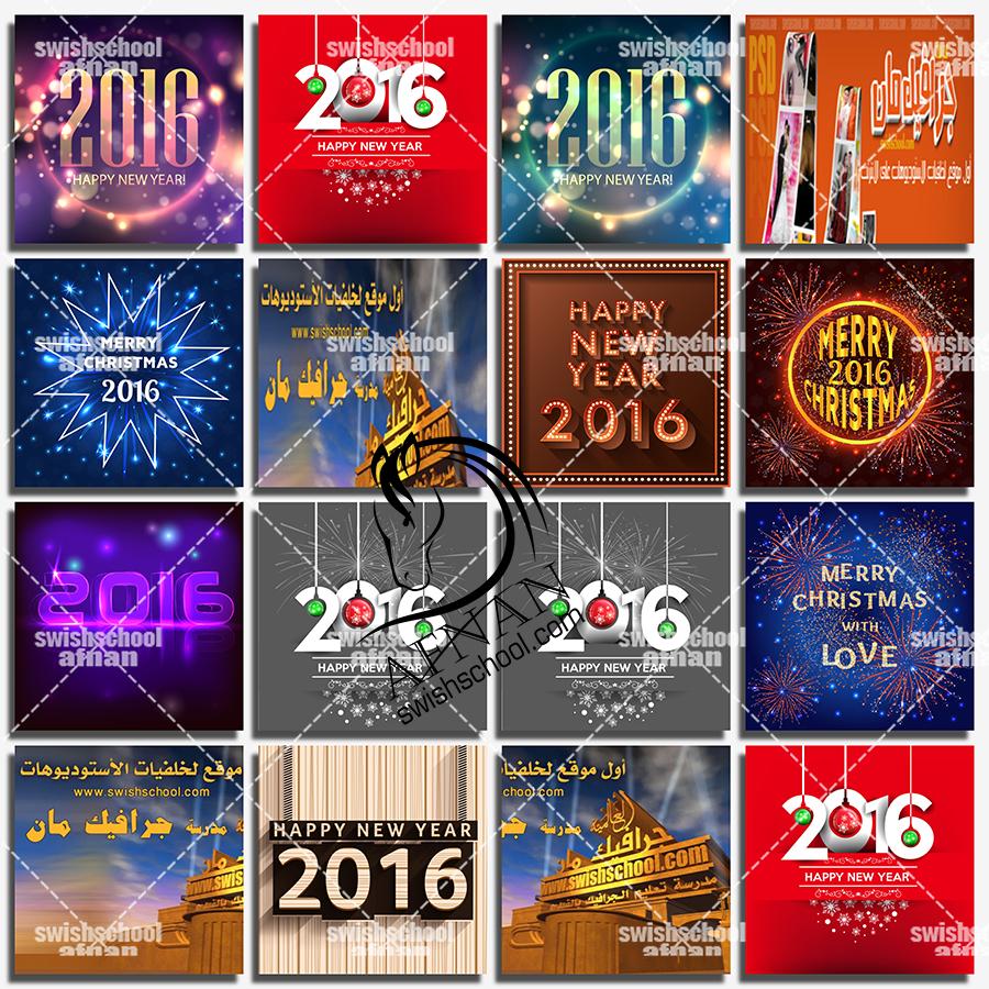 تحميل خلفيات التهنئه بالعام الجديد 2016 عالي الجوده eps