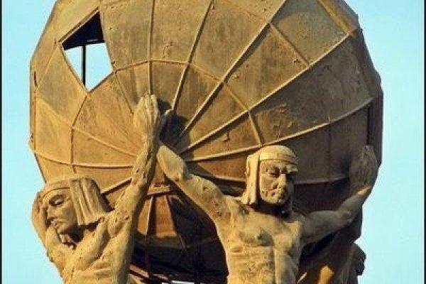 صور عماره تيرينج Tiring بالقاهره