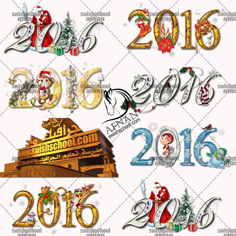 ������ ������ ������ ����� ����� ������ 2016 psd ,png