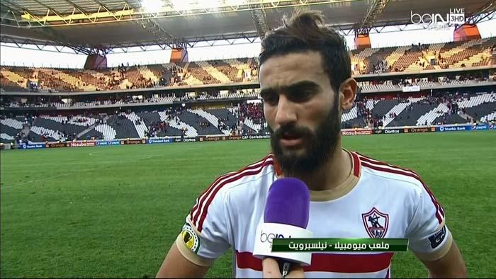 صور باسم مرسي لاعب نادي الزمالك