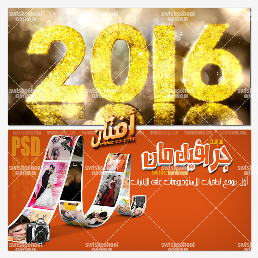 ����� ����� ����� ���� 2016 ����� footage video background