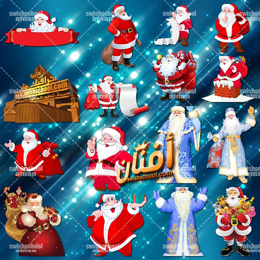 سكرابز بابا نويل بدون خلفيه png