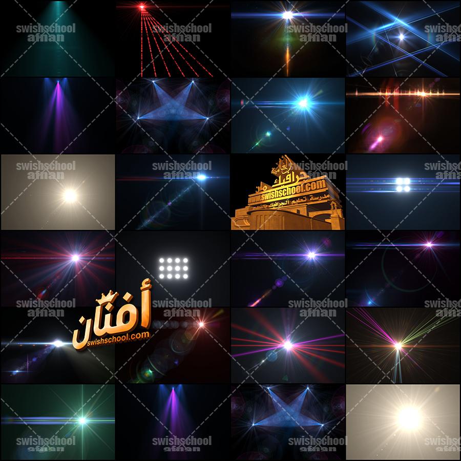 مؤثرات ضؤيه png - صور مفرغه انعكسات العدسه للفوتوشوب