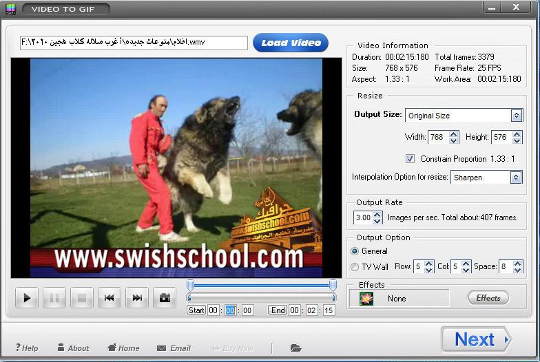 برنامج تحويل الفيديو الى صوره متحركه gif بجوده عاليه