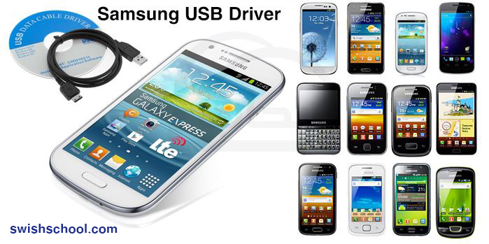تعريفات هواتف سامسونج Download Samsung Galaxy USB Drivers for all models