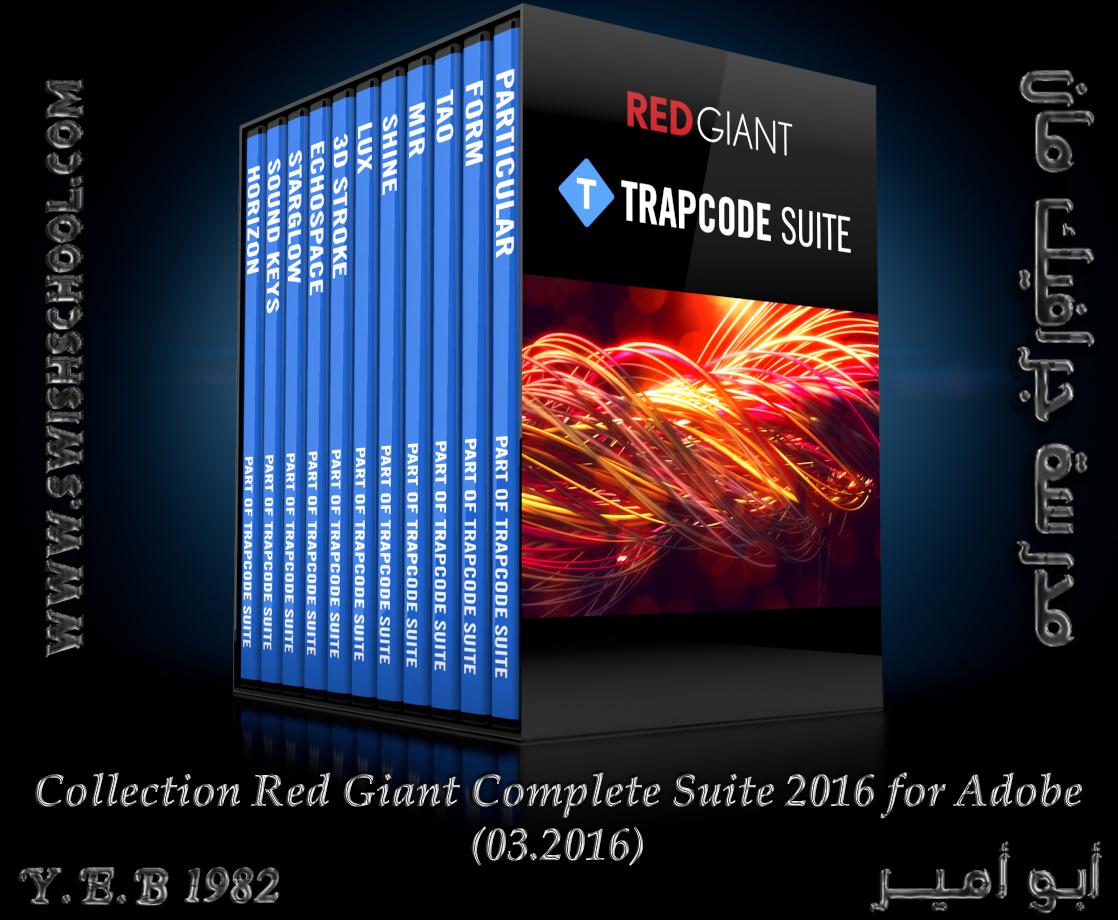 أقوى تجميعة فلاتر للفوتوشوب وبرامج المونتاج والفيديو Red Giant