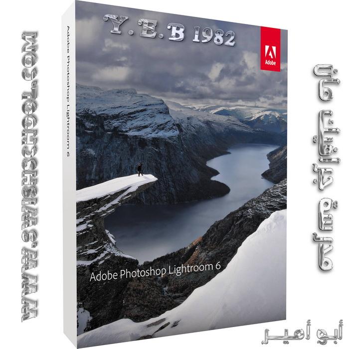 برنامج لأصحاب التصوير الرقمي ادوبي لايت روم, أحدث اصدار من ادوبي لايت روم 2016