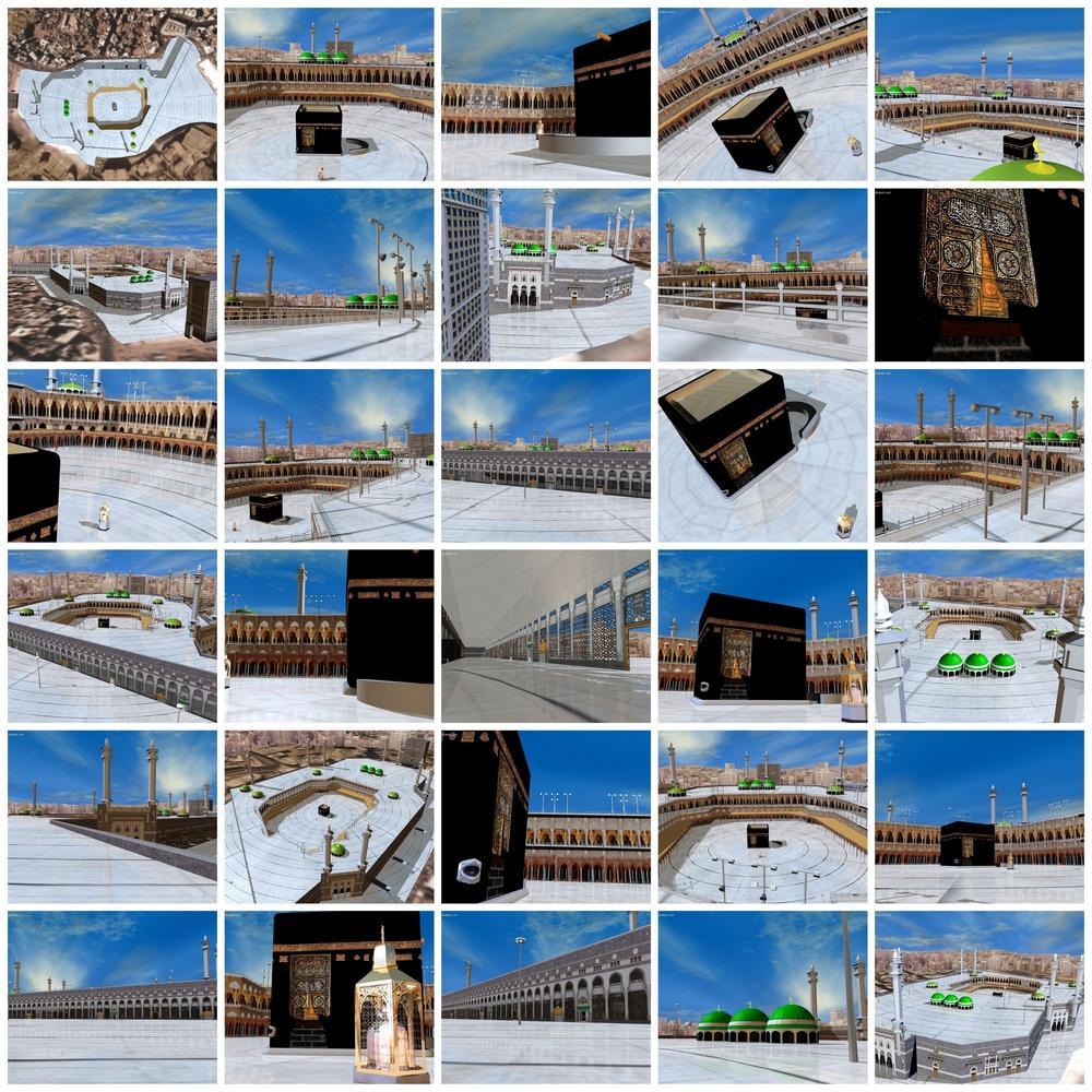 الكعبة المشرفة 3d